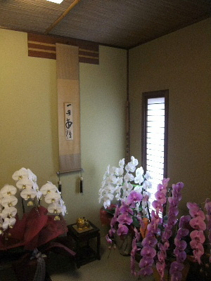 nakamura0041.jpg