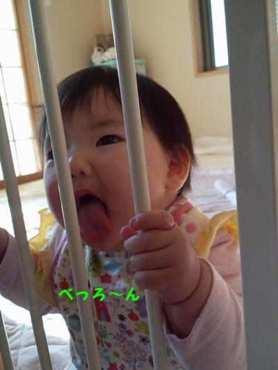 20131201長い舌③