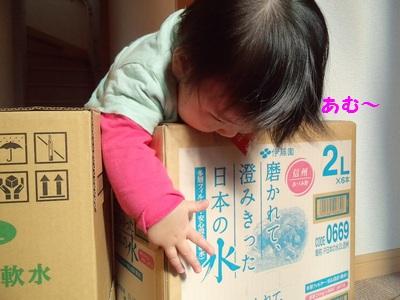 20131204よだれ②