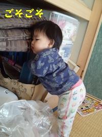 20131224新聞紙①