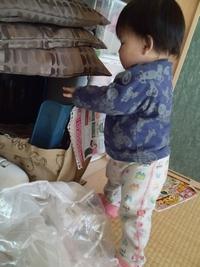 20131224新聞紙②