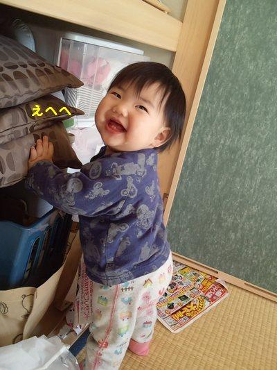 20131224新聞紙③