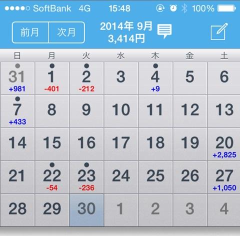 201409_01.jpg