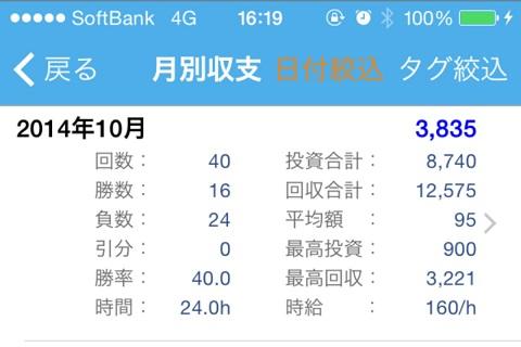 201410_02.jpg
