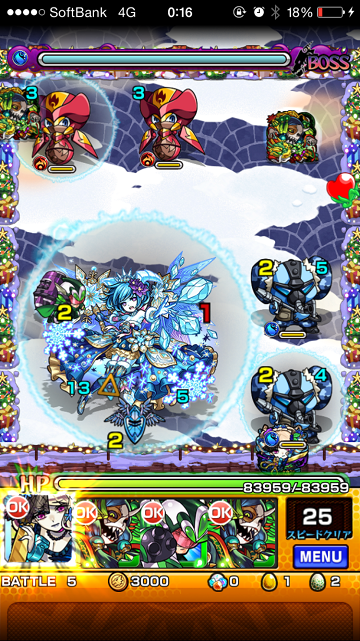 ms20141220_10.png