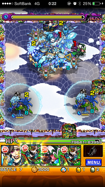 ms20141220_12.png