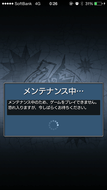 ms20141220_14.png