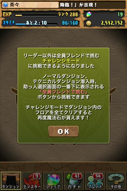 pz20131128_01.png