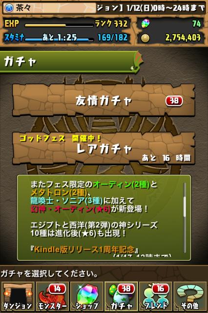 pz20140113_01.png