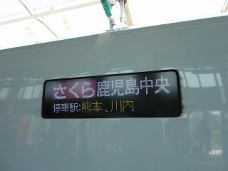 P1290099.jpg