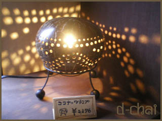 dbc590.jpg