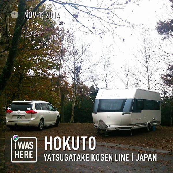 20141101kiyosato.jpg