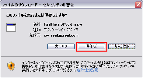 realplayer-dl-01.png