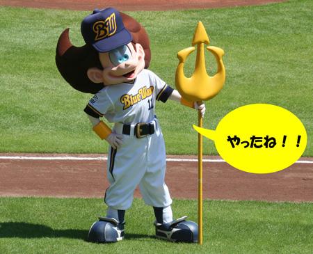 がんばろうKOBE-254