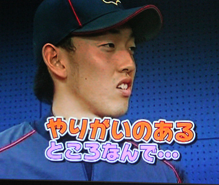 キッシー&平野くん-003