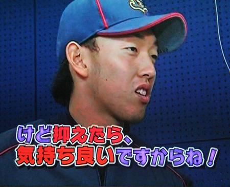 キッシー&平野くん-002