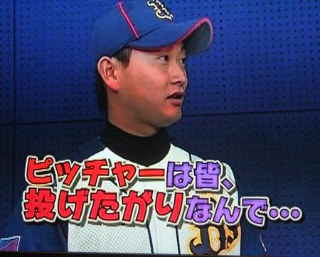 キッシー&平野くん-001