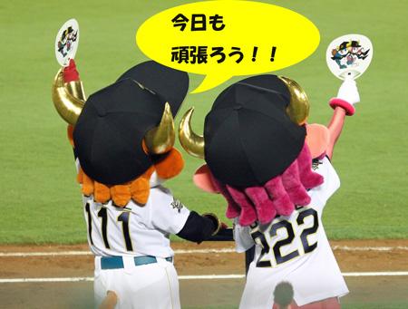 8月10日@神戸-467