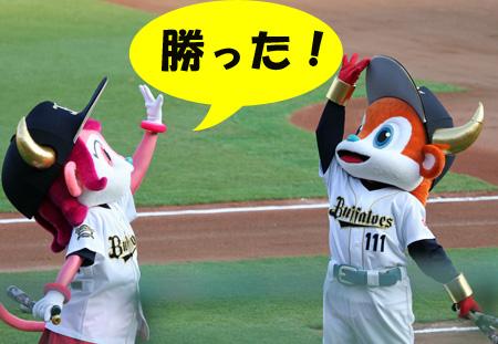 8月10日@神戸-048