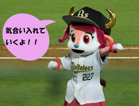 8月10日@神戸-436