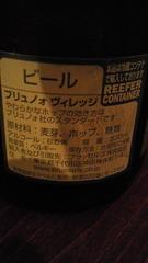 3_20101128144239.jpg