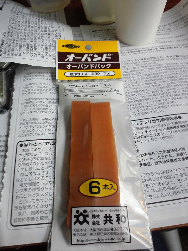 DSC_1266.jpg