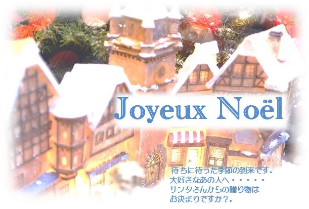 2014 noel image