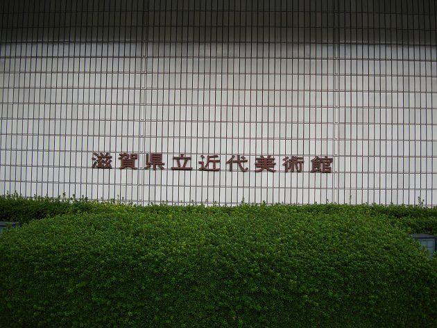 DSC09425-s.jpg