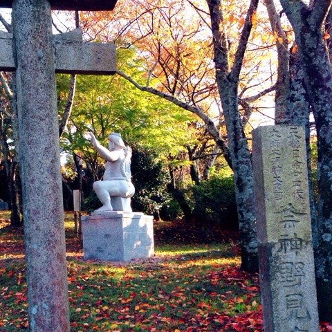 奈良山の辺の道