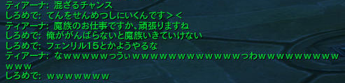 20111219.png