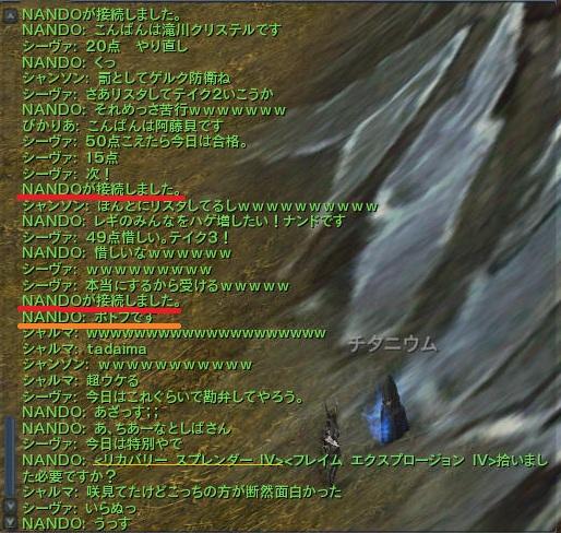 20120501_1.jpg