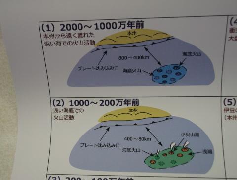 DSCF5127_convert_20120807003916.jpg