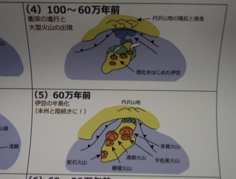 DSCF5128_convert_20120807004138.jpg