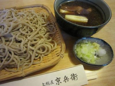 亀山ポタ10