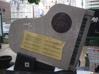 横浜ポタ45
