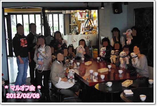 2012一時帰国 041