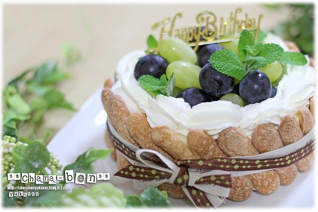 誕生日ケーキ2012up