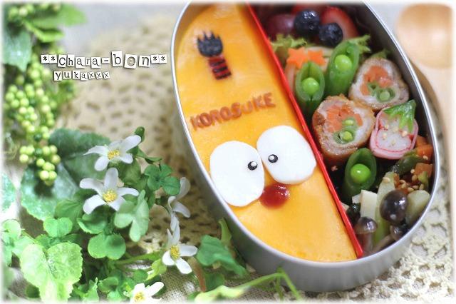 KOROSUKE-UP.jpg