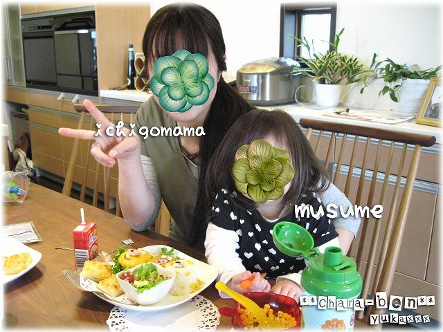 ichigomamamusume.jpg
