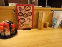店内2@麺処ときさん