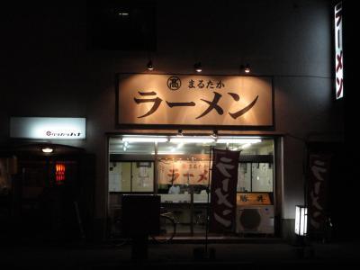 お店外観@まるたかさん