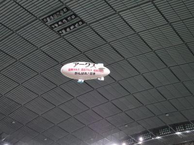 飛行船@札幌ドーム