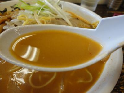 ちょび辛味噌 スープ@かとうらーめんさん