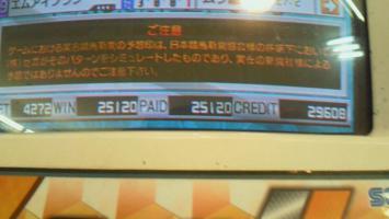201010201645000.jpg