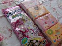 セリア yuzu購入品1