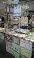 同人イベント-コミック・ライブ名古屋-20141012-48