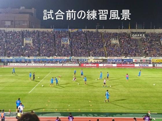 FC東京戦6