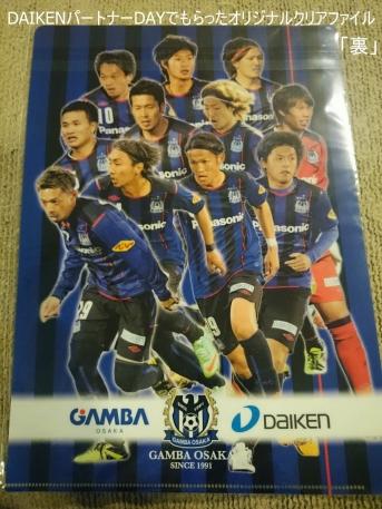 FC東京戦5