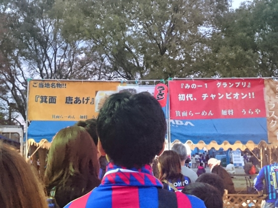 FC東京戦1