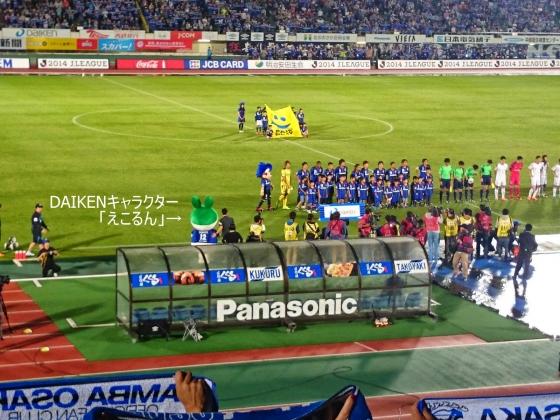 FC東京戦11